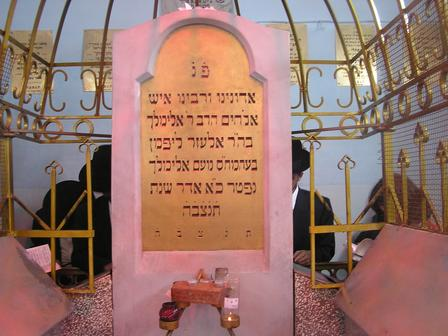 tzion of noam elimelech
